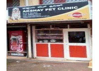 Akshay Pet Clinic