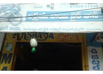 Akshya Sai Bike Zone