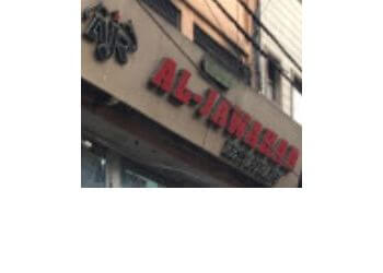Al Jawahar Restaurant