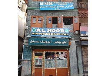 Al Noor Unani - Ayurvedic Hospital