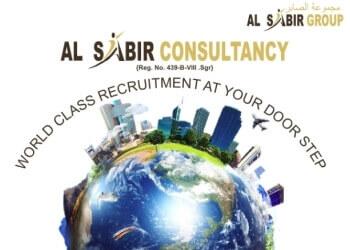 Al Sabir Consultancy