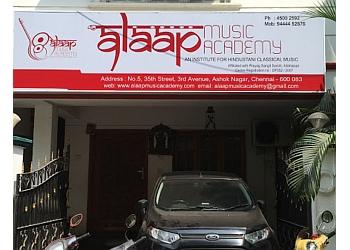Alaap Music Academy