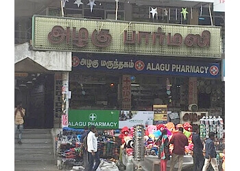 Alagu Pharmacy