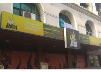 Alav Restaurant