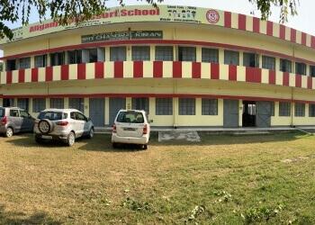 Aliganj Montessori School