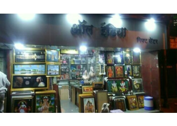 All India Gift Centre