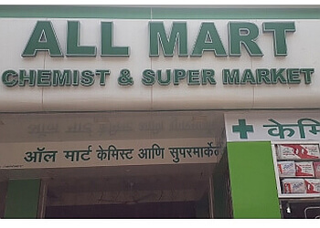 All Mart Chemist & Supermarket