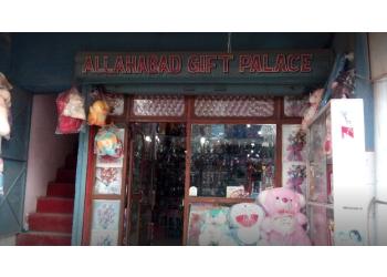 Allahabad Gift Palace