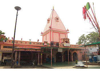 Alopi Devi Mandir