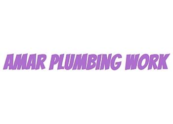 Amar Plumbing work