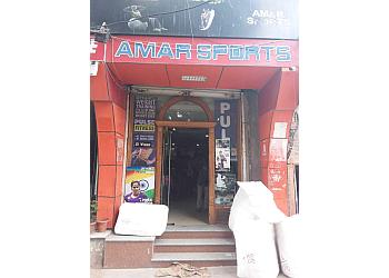 Amar Sports