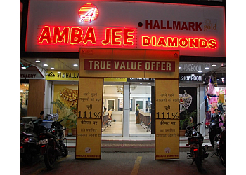 Amba Jee Diamonds