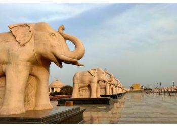 Ambedkar Memorial Park
