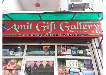 Amit Gift Gallery