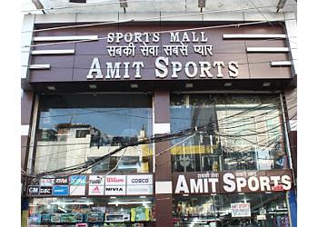 Amit Sports
