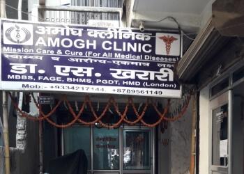 Amogh Clinic