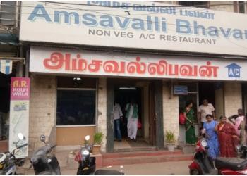 Amsavalli Bhavan