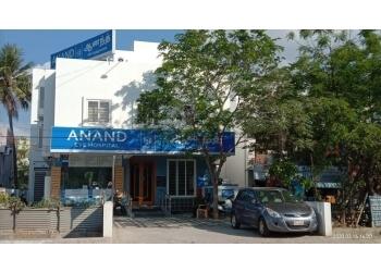 Anand Eye Hospital