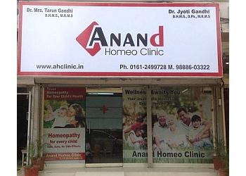 Anand Homeo Clinic