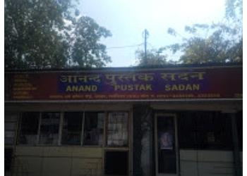 Anand Pustak Sadan