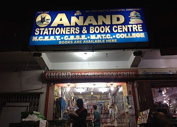 Anand Stationers & Book Center