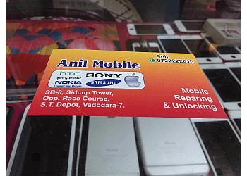 Anil Mobile