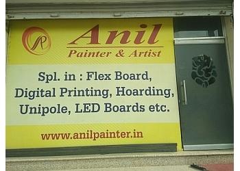 Anil Painter & Artist