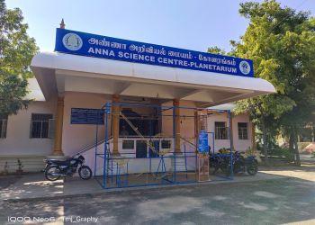 Anna Science Centre