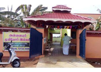 Annaiyar Old Age Home