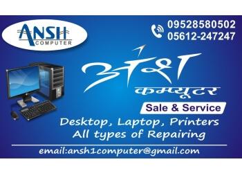 Ansh Computer