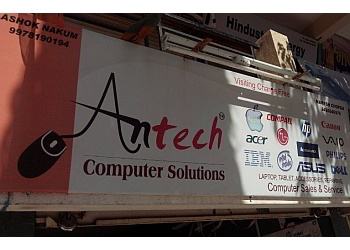 Antech Computer Solutions