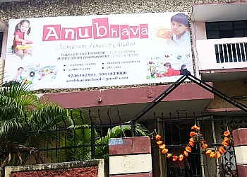 Anubhava Montessori House of Children