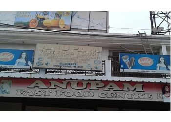 Anupam Fast Food Centre