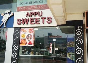 Appu Sweets