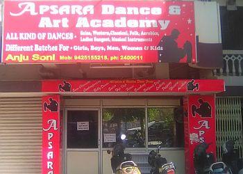 Apsara Dance and Art Academy