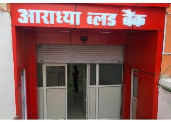 Aradhya blood bank