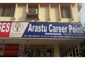 Arastu Career Point