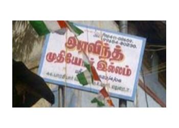 Aravind Old Aged Home