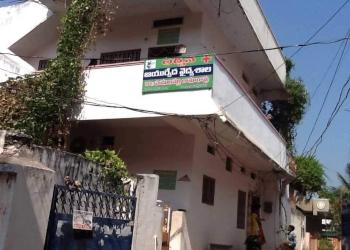 Archana Ayurvedic Hospital