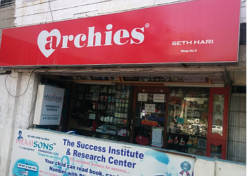 3 Best Gift Shops In Surat Threebestrated