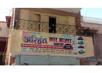 Arihant Car Bazar