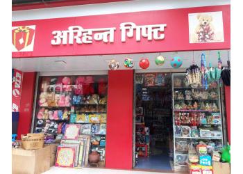 Arihant Gift Shop