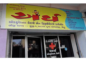 Arth Neurorehabilitation Clinic