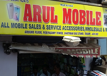 Arul Mobile