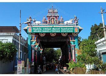 Arulmigu Manakula Vinayagar Devasthanam