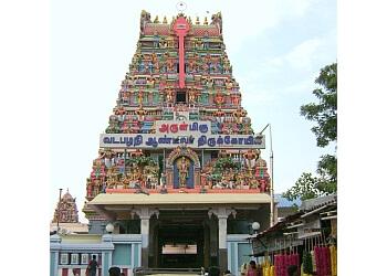 Arulmigu Vadapalani Andavar Temple