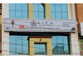 Arya Institute of Performing Arts