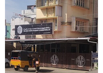 The Arya Vaidya Pharmacy