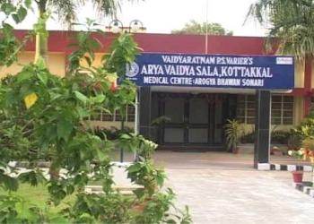 Arya Vaidya Sala
