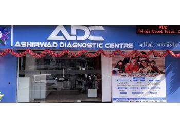 Ashirwad Diagnostic Centre